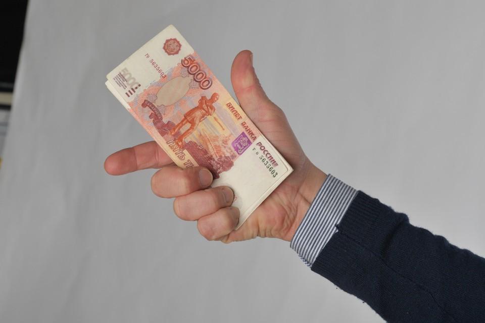 Главврач больницы в Забайкалье набрал взяток на 13 миллионов рублей