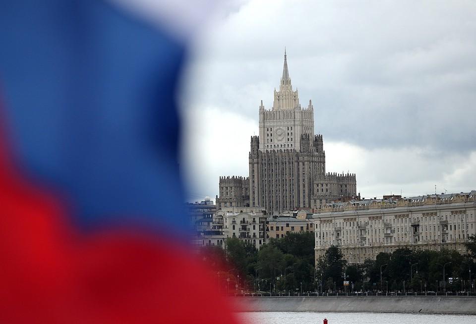 МИД России готовится представить список недружественных России стран. Фото: Михаил Терещенко/ТАСС
