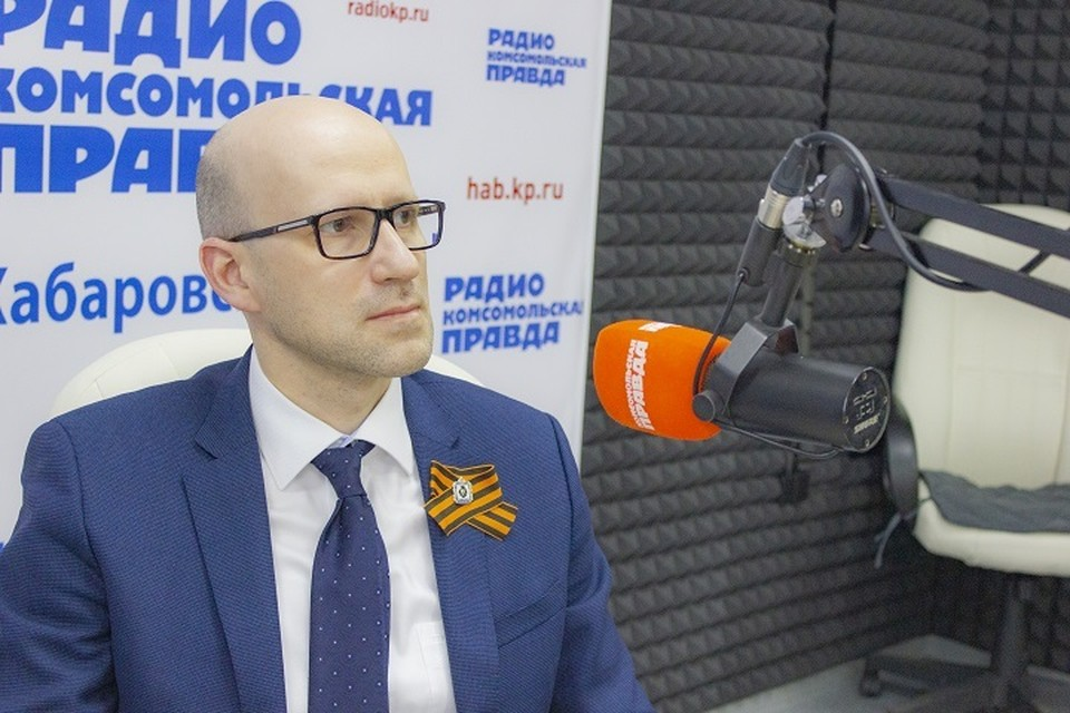 Зампред краевого правительства дал эксклюзивное интервью в эфире радио «КП» - Хабаровск»