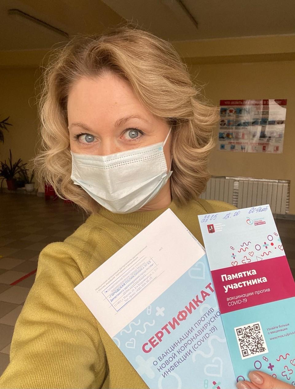 Руководитель Департамента образования Орловской области привилась от коронавируса. Фото: соцсети