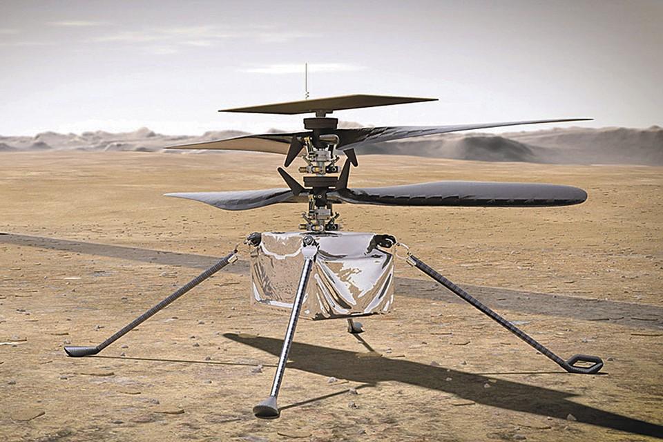 Чтобы подняться в воздух в разреженной атмосфере Марса, скорость вращения винтов вертолета должна быть в 5 раз выше, чем на Земле. Фото: JPL-Caltech/NASA