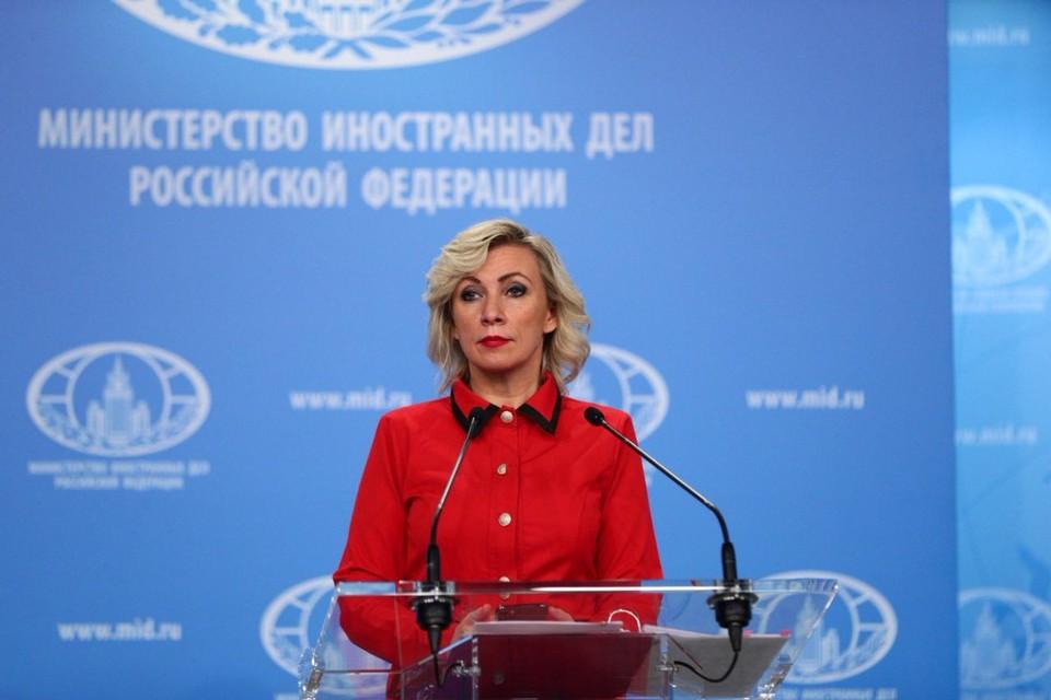 """Захарова прокомментировала слова Зеленского об изменении """"нормандского формата""""."""