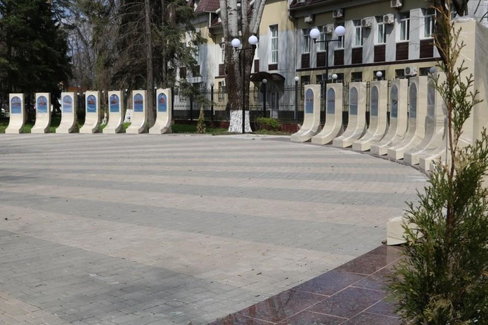 Мемориал создается совместными усилиями муниципалитета и общественников.