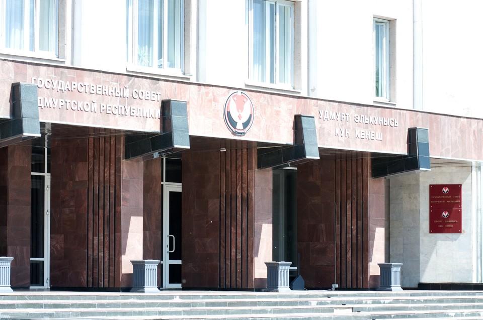 Поправки в Конституцию Удмуртии были приняты Госсоветом по втором чтении