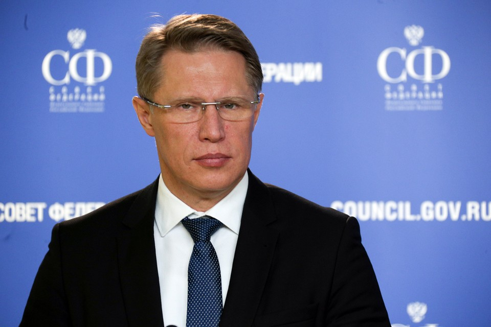 Михаил Мурашко, министр здравоохранения России