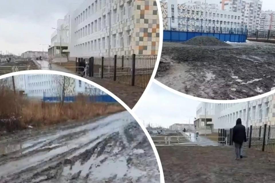 Родители школьников добивались благоустройства два года. Фото: читатель КП-Челябинск