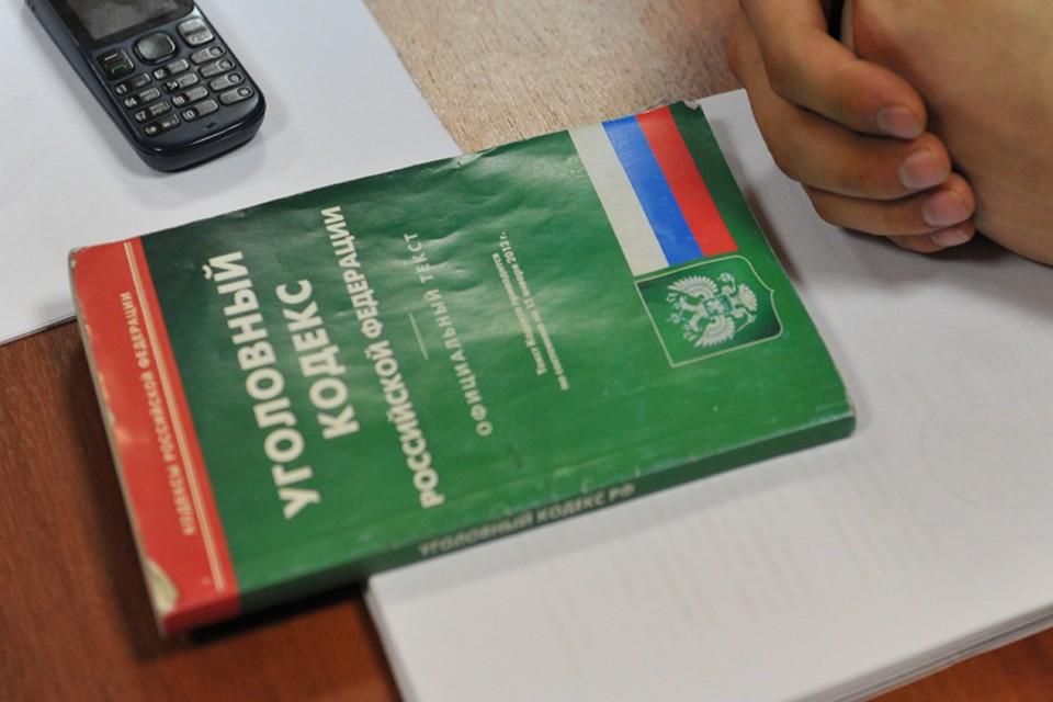 В Почепском районе за взятку осудят предпринимателя.