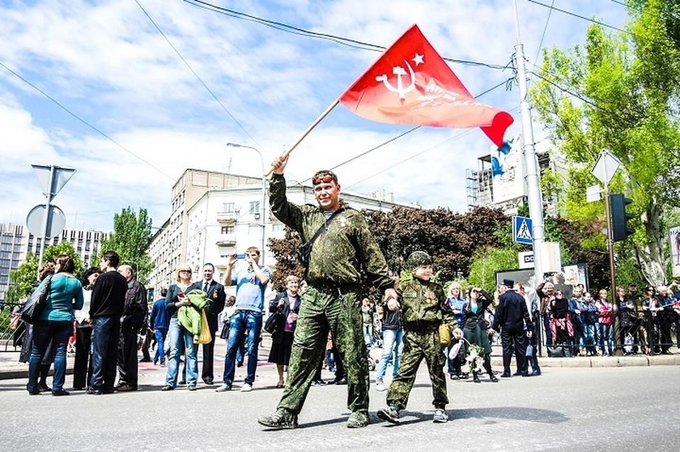 День Победы в Донецке (архивное фото)