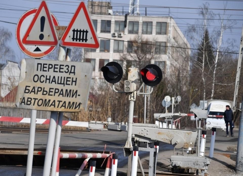 В районе улицы Симферопольской в ночь с 1 на 2 мая уберут давно не используемый железнодорожный переезд
