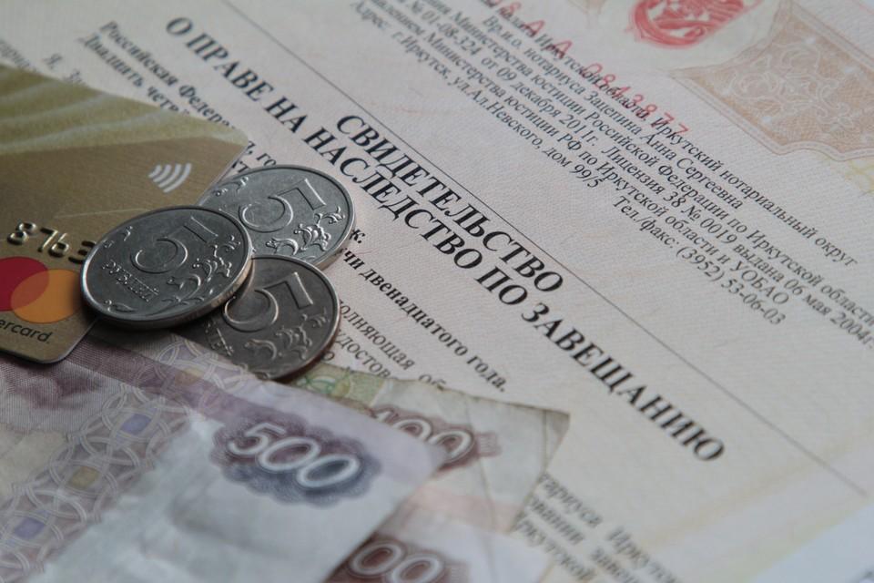 Эксперт напомнила про дополнительные выплаты для наследников