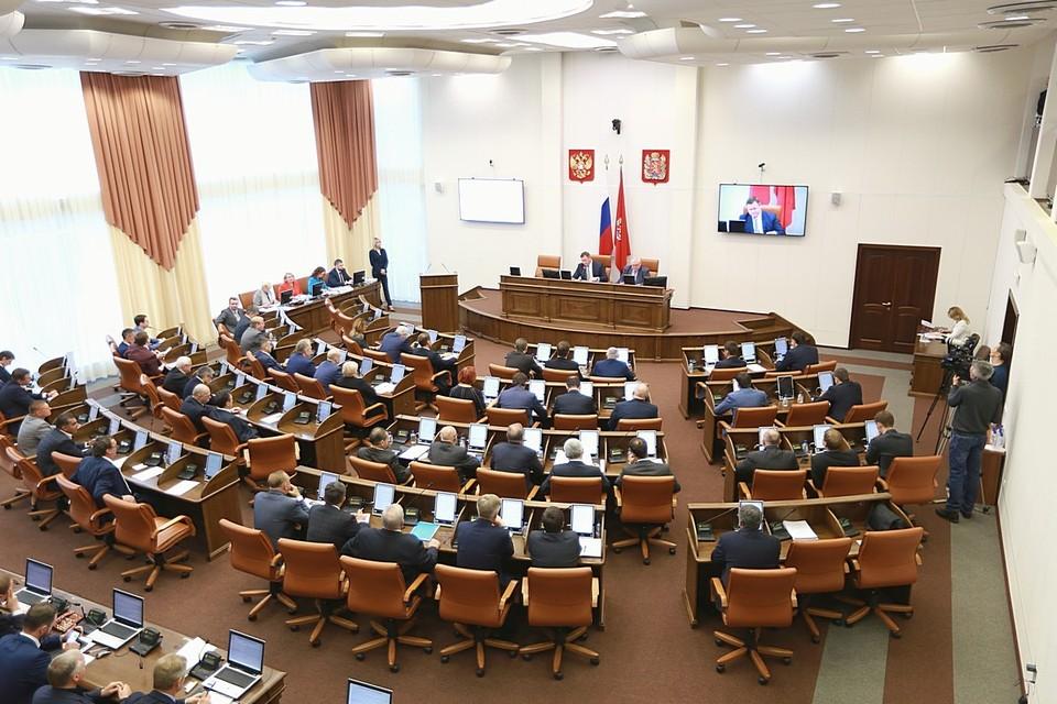 Стало известно, кто из депутатов Заксобрания Красноярского края стал самым богатым в 2020 году