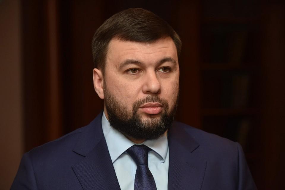 Денис Пушилин считает, что события в Одессе стали для дончан точкой невозврата. Фото: denis-pushilin.ru