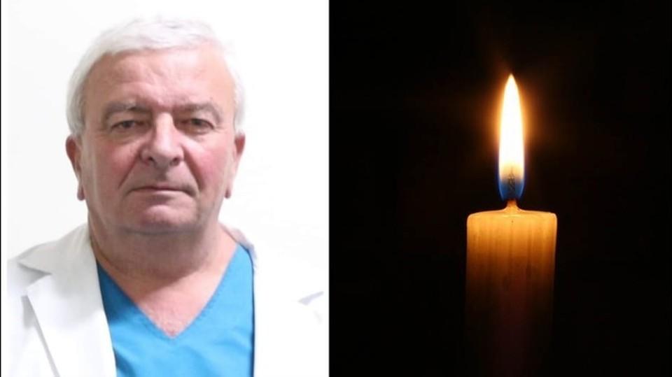 Светлая память врачу!