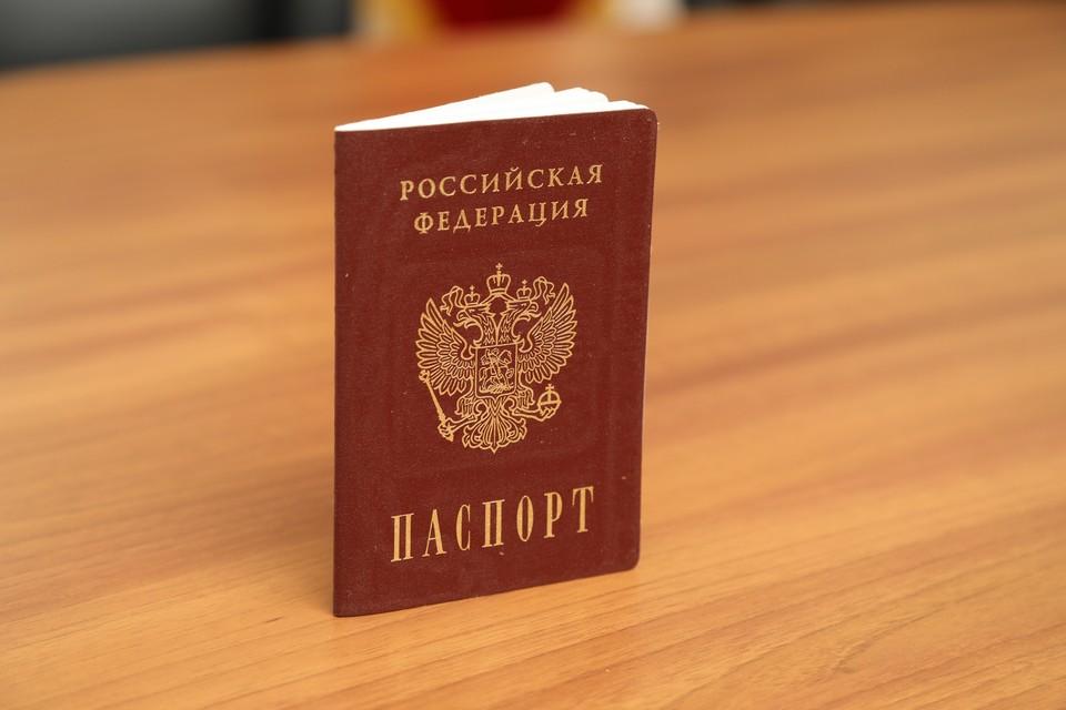 Электронные паспорта введут в регионах России до 1 июля 2023 года