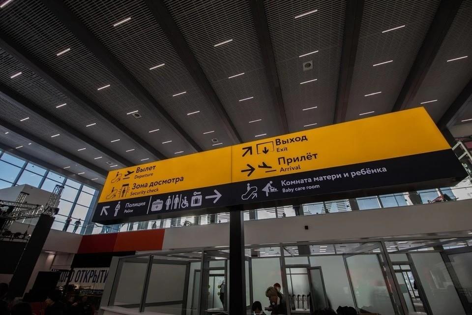 Ближайший вылет самолета в Махачкалу назначен на 6 мая