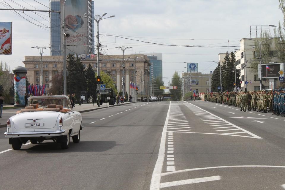 В центре Донецка прошла первая открытая репетиция Парада Победы в Донецке – 2021