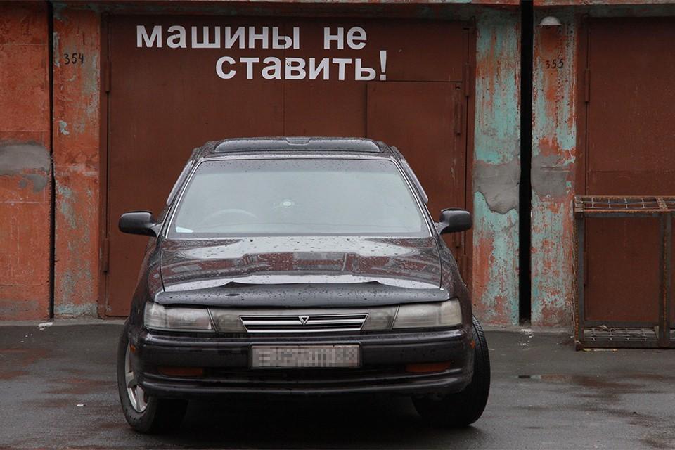 Гараж по цене трехкомнатной квартиры: топ-5 самых дорогих боксов в Иркутске