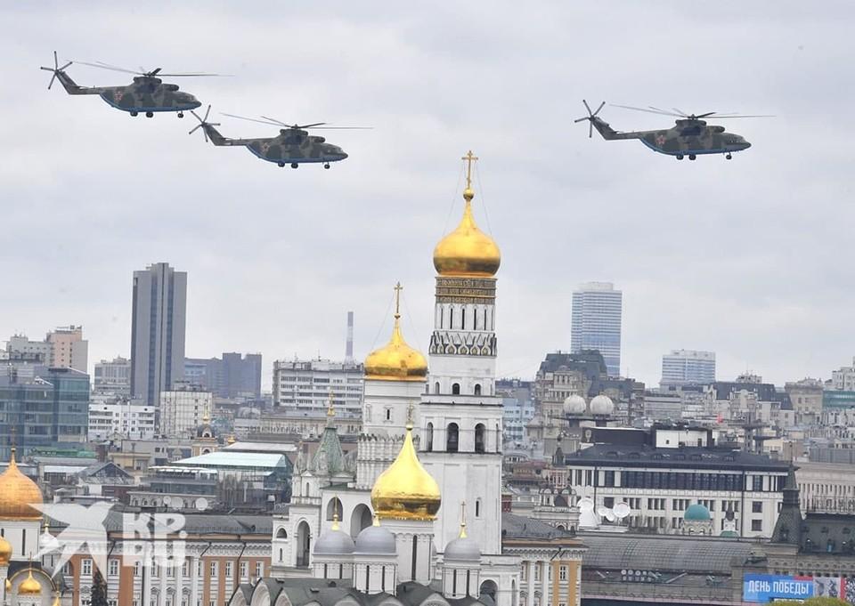 Парад Победы в Москве завершился пролетом авиации над Красной площадью