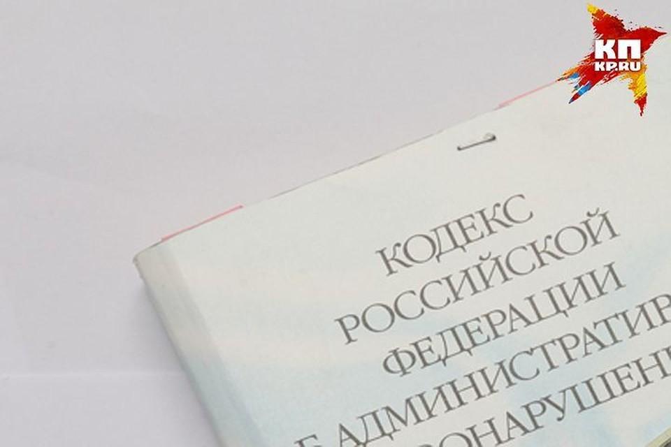В Выгоничском районе уволили ранее судимого директора управляющей компании.