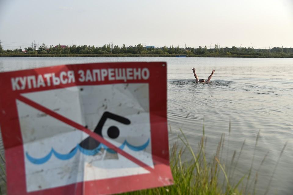 Открывать пляжный сезон в Челябинске еще рано.