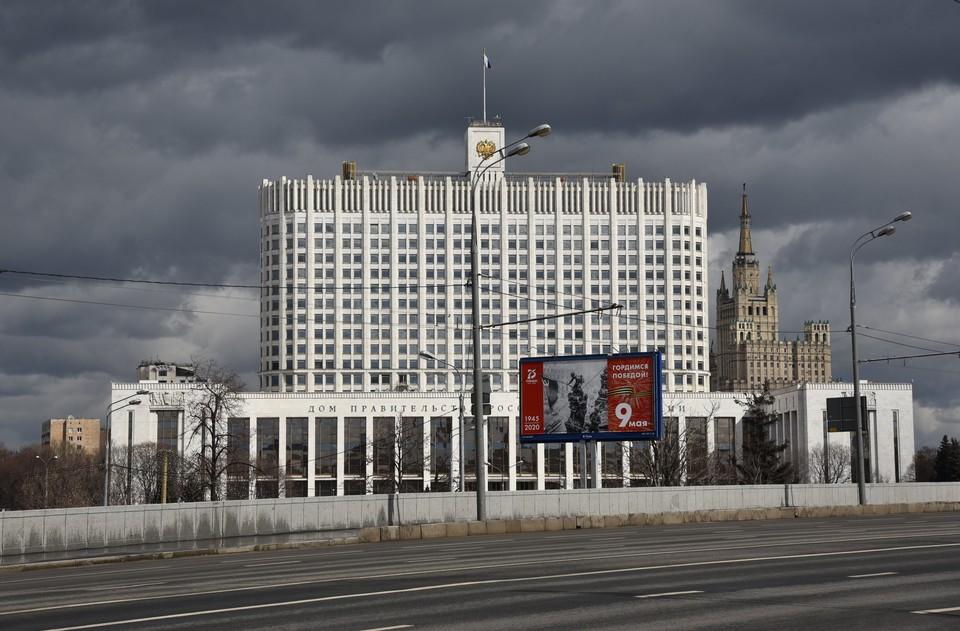 Правительство России опубликовало список недружественных стран