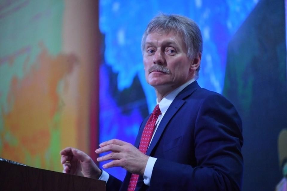 В Кремле заявили, что конфликт Израиля и Палестины представляет опасность