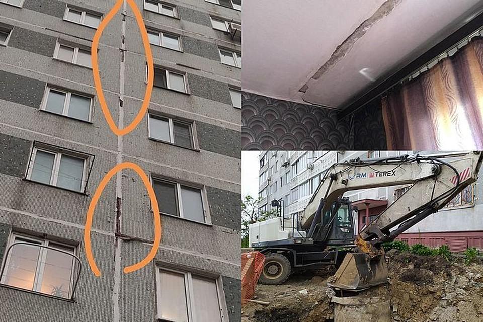 Люди опасаются за свои квартиры. Фото: Наталья Кочугова/Милана Сокол.
