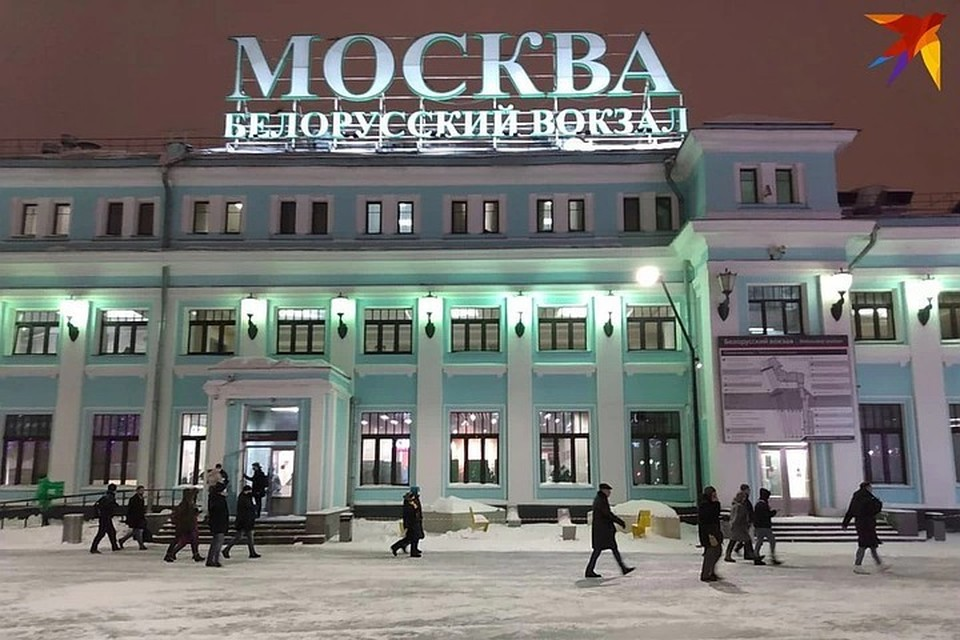 Добраться до Москвы из Беларуси стало просто