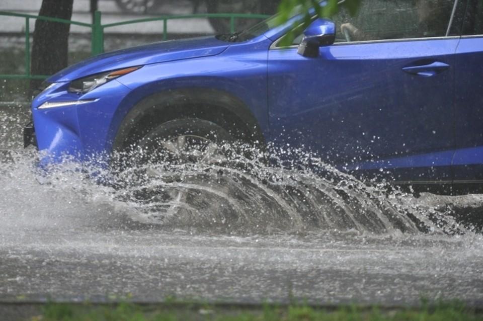 Затяжной циклон принесет дожди на острова