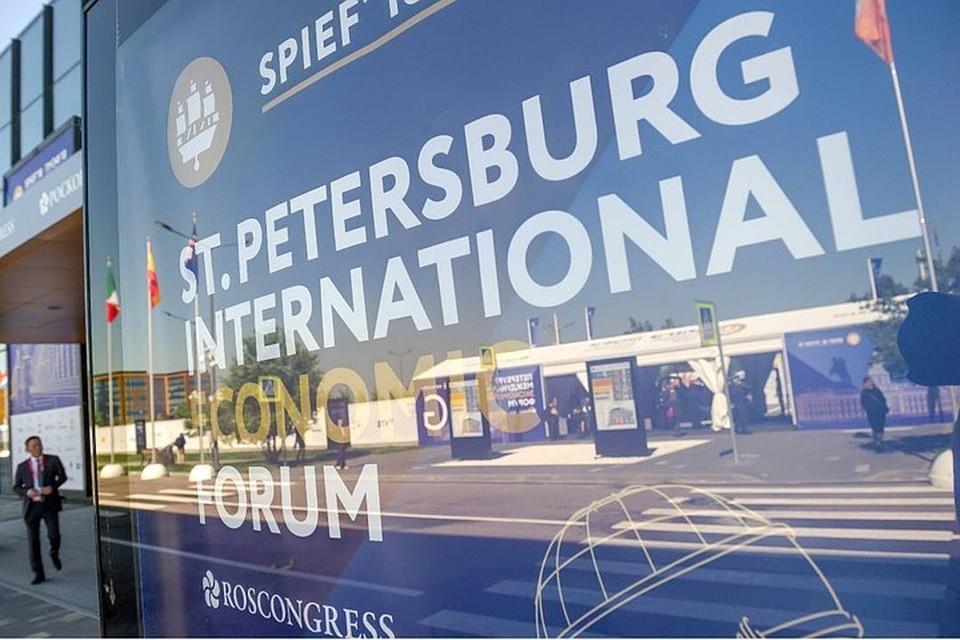 Делегация Иркутской области планирует подписать ряд соглашений на Петербургском международном экономическом форуме