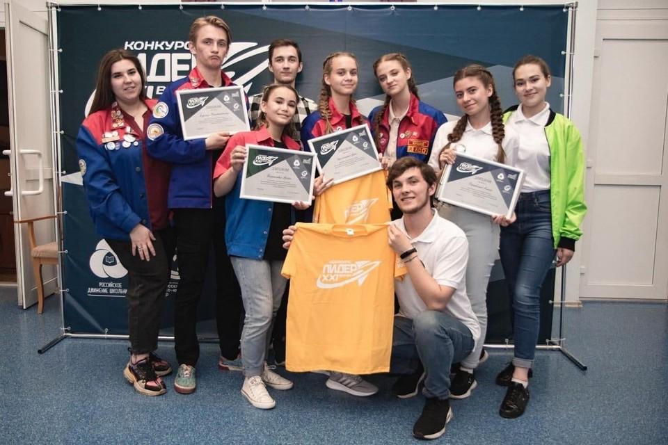 Кузбассовцы представят регион в финале Всероссийского конкурса «Лидер XXI века». Фото: АПК.
