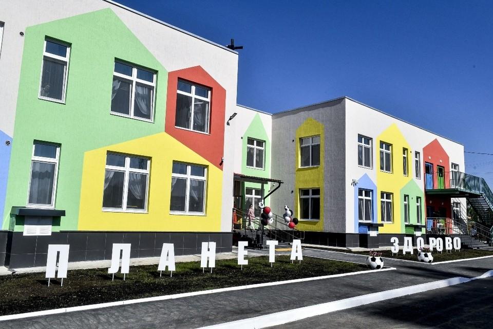 Новый детский сад на Вышке-2 готовится принять ребят.