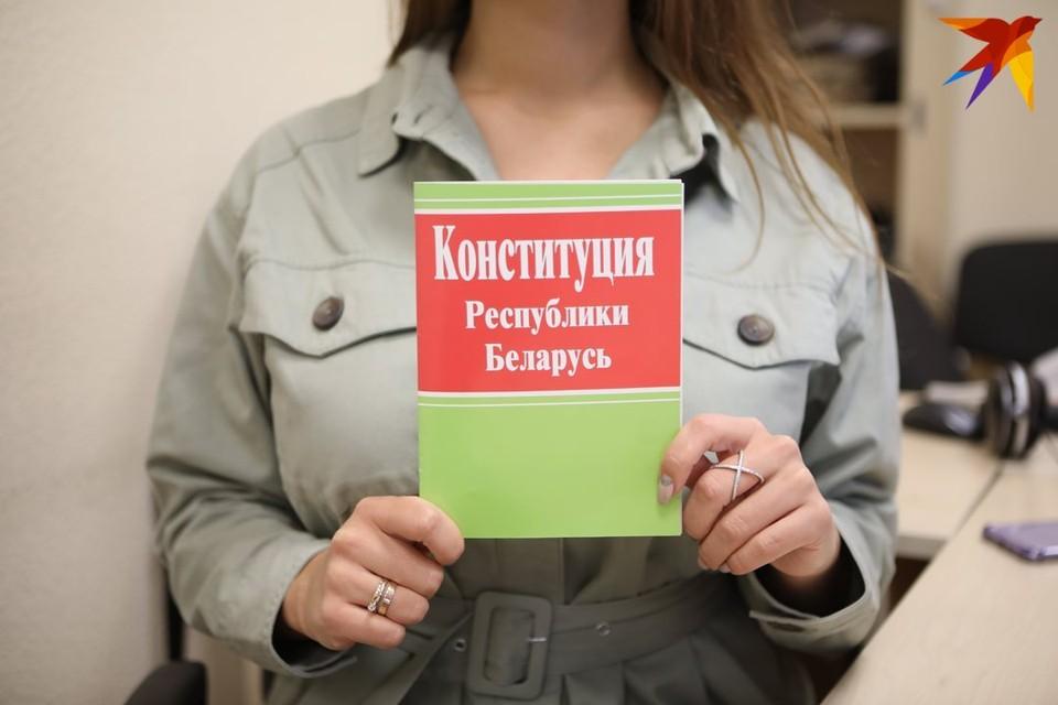 Депутаты рассмотрят законопроект об изменении Конституции не позднее 4 июня