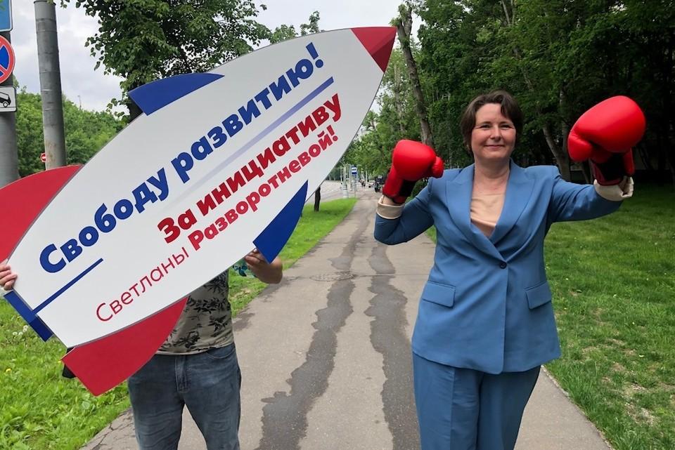Светлана Разворотнева выступает за бесплатные кружки и секции для каждого московского ребенка. Фото: Екатерина БИБИКОВА.