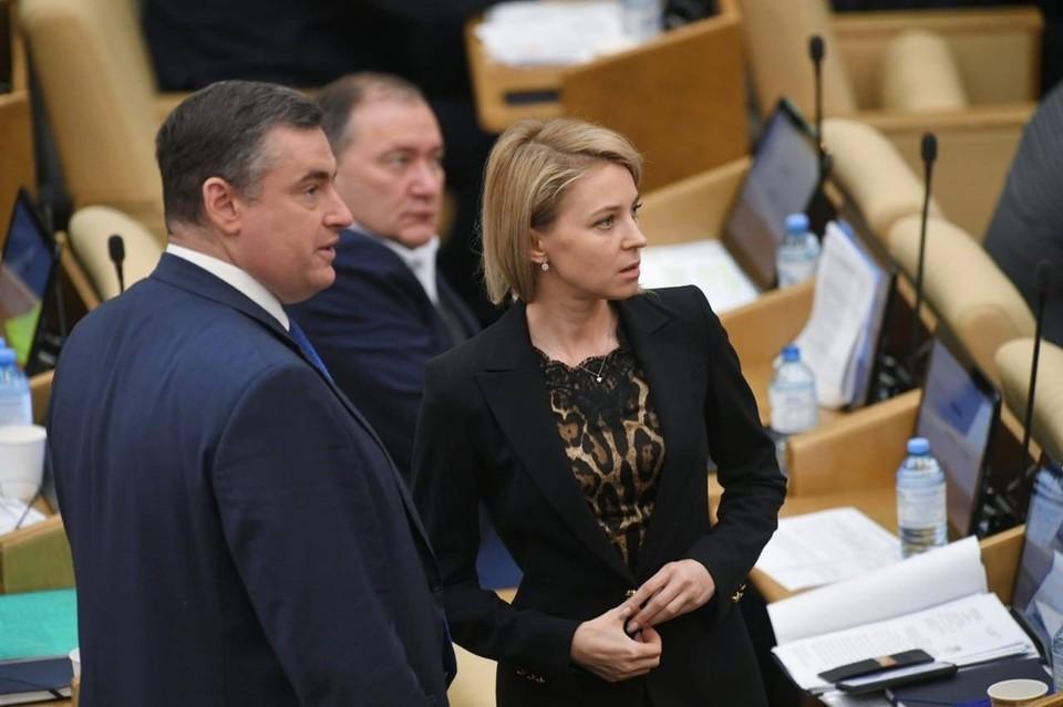 Поклонская еще остается депутатом ГД. Фото: Наталья Поклонская/FB