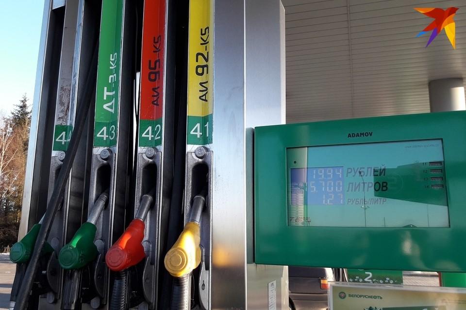 """В Украине говорят о прекращении поставок """"девяносто пятого"""" бензина из Беларуси."""