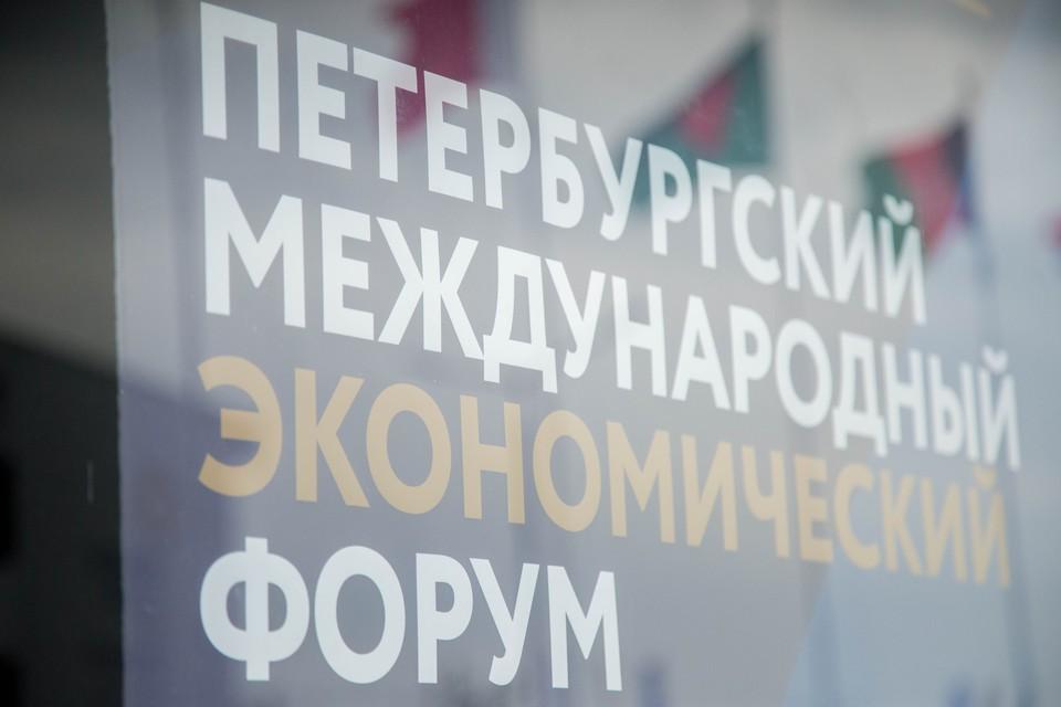 Делегация из Липецкой области выезжает на ПМЭФ-2021