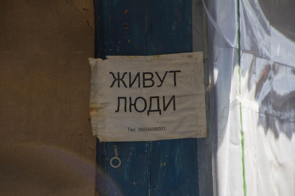 ВСУ продолжают стрелять по населенным пунктам (архивное фото)