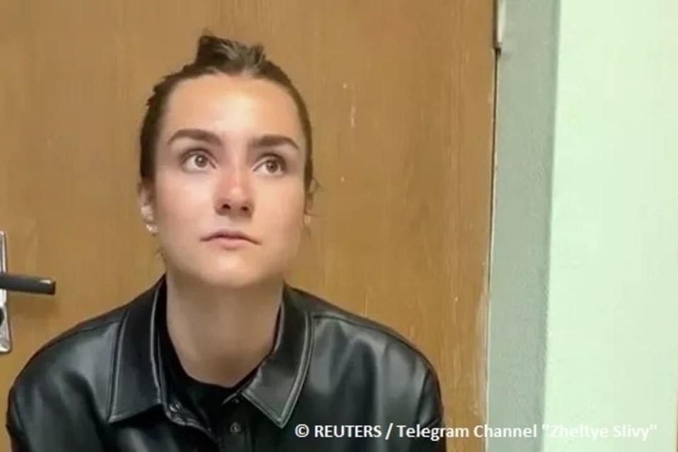 """Адвокат Софии Сапеги сообщил, что 31 мая ей будет предъявлено обвинение. Фото: Reuters/телеграм-канал """"Желтые сливы"""""""