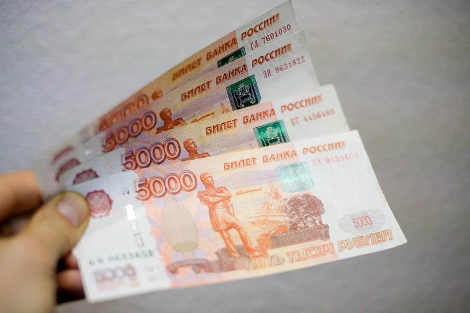 Средняя зарплата жителей Башкирии за первый квартал 2021 года выросла на 6,4%
