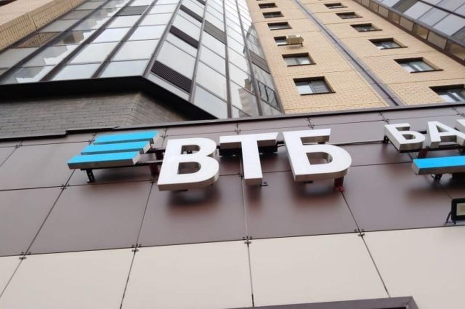 Проект запущен НСПК в сотрудничестве с ППК Черноземье, ВТБ как банк-эквайер обеспечивает техническую возможность проведения акции.
