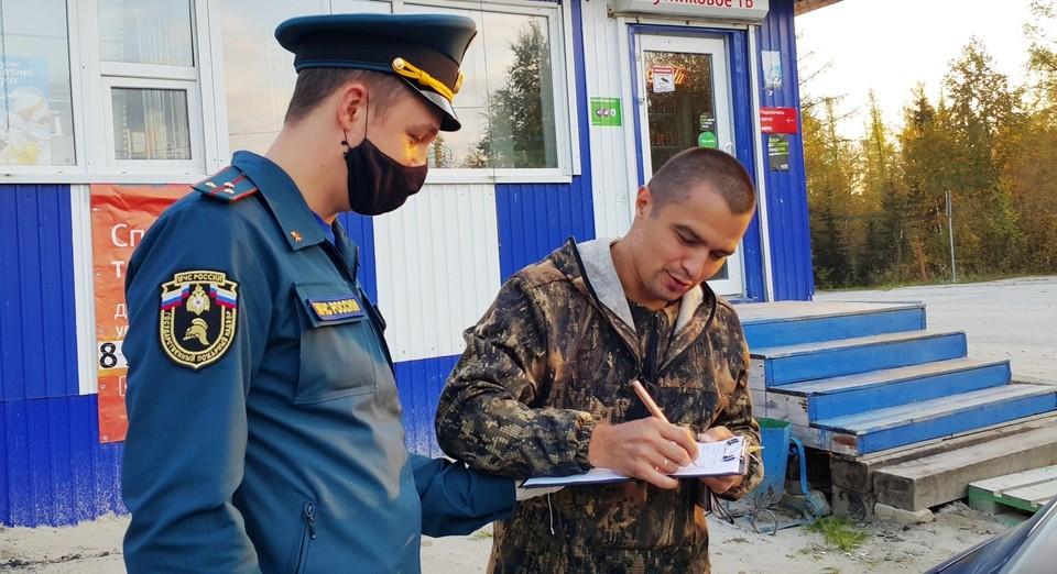 Фото: МЧС России по ЯНАО