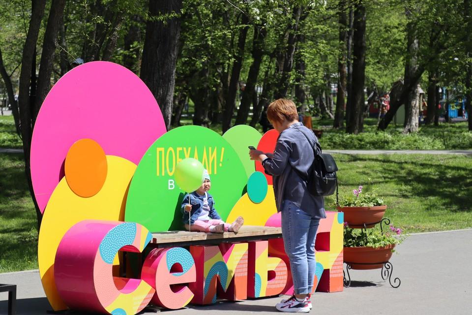 Популярным местом отдыха в праздничный день по традиции стал городской парк Южно-Сахалинска