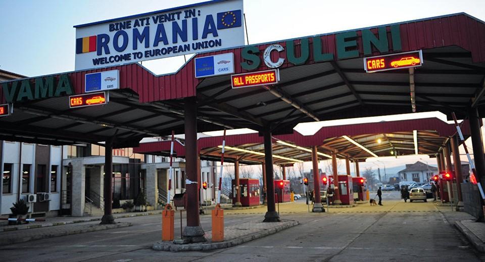 В Румынию дорога открыта! Фото: соцсети