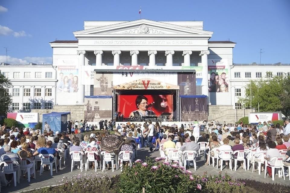 Посетить фестиваль сможет любой желающий, вход на него свободный