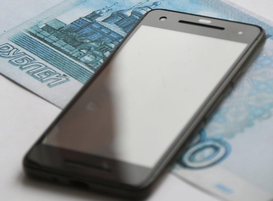 В Туле осудят грабителей, добычей которых стал мобильный телефон