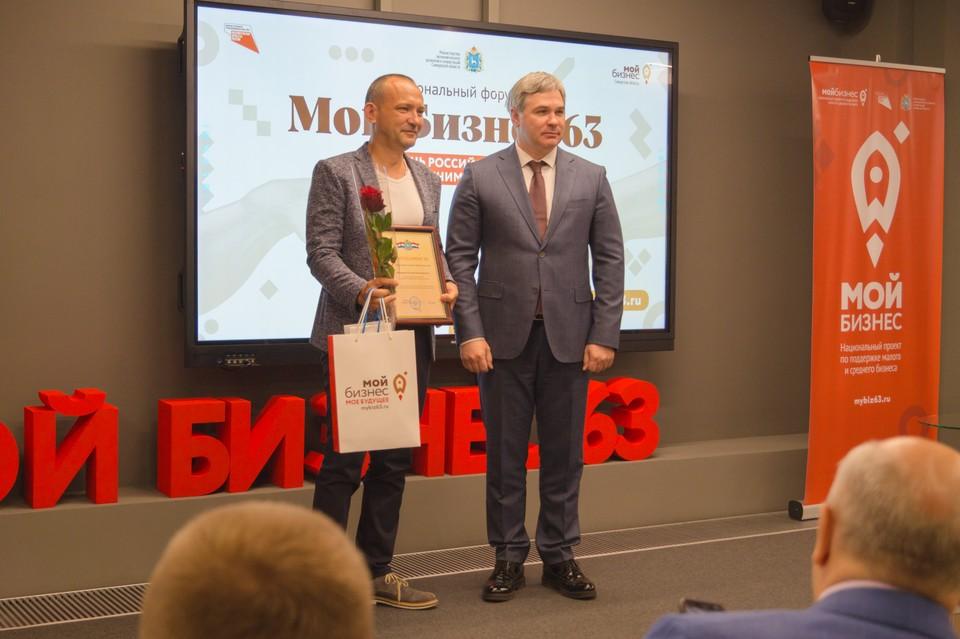 Самарские предприниматели с удовольствием участвуют в форуме, получают новые знания и делятся своими идеями