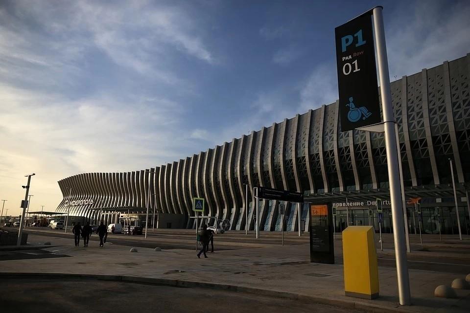 Инфраструктура аэропорта Симферополя предусматривает возможность обслуживания международных рейсов