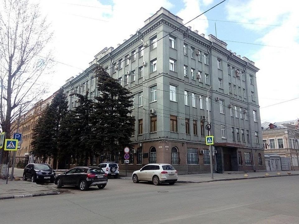 УФСБ Саратова и ели