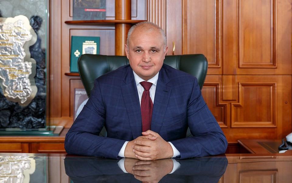 Губернатор Кузбасса примет участие в Петербургском международном экономическом форуме. Фото: АПК.